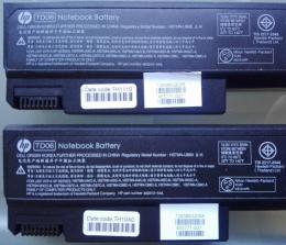 Baterie T6 power Hewlett Packard TD06