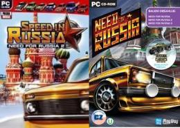 Speed in Russia + Need for Russia 2 CZ PC CD verze